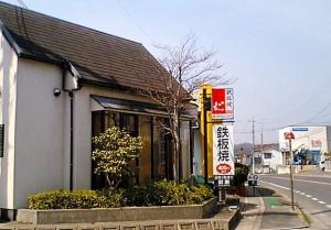 20100322kokoro.jpg