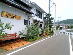 20100706izucho.jpg