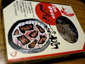 20110213jyujyutei.jpg