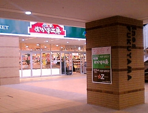 20111213frestaekimae.jpg