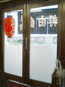 20111213jiyudor.jpg