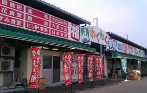 20120619wakuwakuitiba.jpg