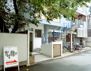 20120814nasubutaya.jpg