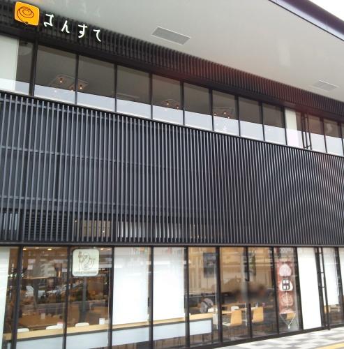 20140421jcafe.jpg