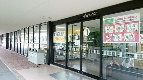 20140921shudosyokudo2.jpg