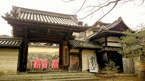 20150322kaiunsobaomote.jpg