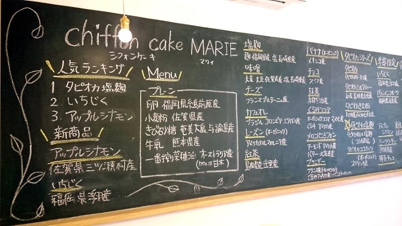 20161009kokuban#0027.jpg