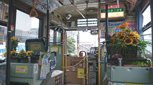#0018flwrbus20180814.jpg