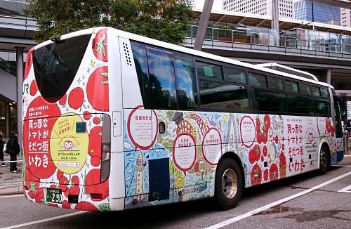 #4032tomatobus171119.jpg