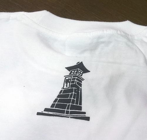 #4320tshirts171209.jpg
