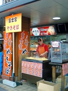 fujikawayakisobastand.jpg