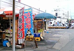 yakisobaya.jpg
